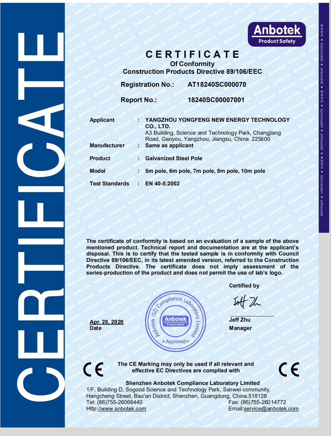 CE for Galv Steel Pole